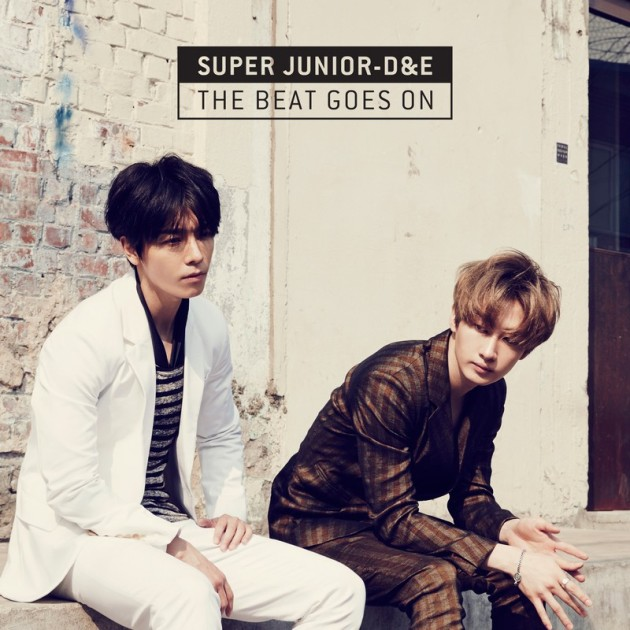 SUPER-JUNIOR-DE-Growing-Pains